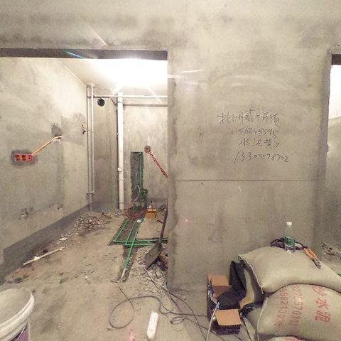 花王新村8栋102室-720°水电验收存档